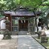 「金沢お宮さんめぐり」で狛犬がいない神社もあった