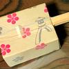 【金沢】ダンボールでできた可愛らしい三味線が兼六園の内橋亭にあった