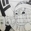 ワンピースブログ[十四巻] 第120話〝赤鬼が泣いた〟