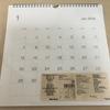 来年のカレンダーは無印良品のカレンダーにしました。手帳はどうしよう。