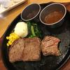 たっぷり牛肉を食べました ∴ ステーキハウス魔法のらんぷ 西24丁目店