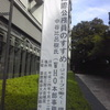 イベント×2(by友岡)