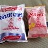 【食べるの注意!?】フラ印のポテトチップス
