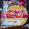 値引き ウェルシア 【神戸屋 マイケーキ】
