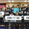 【pixivの生APIを叩けます】ピクシブ主催ハッカソン「CODE HAMMER#02」を12月3〜4日に開催!