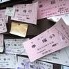 「2014#6_北海道バイクツーリング紀行♪」_摩周湖~襟裳岬
