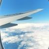 空の旅を楽しむ余裕