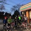 【ロードバイク】 神奈川県で有名な轍屋さんのロード練習会へ参加してみた