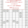 6/25~ホットヨガクラス再開について