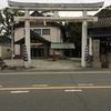 和歌山県湯浅町[顕国神社(けんこくじんじゃ)]までツーリング