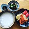 【朝ごはん】美味しい塩鮭とナスの塩もみと白粥で朝ごはん