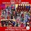 ゼビオ関東女子Fリーグ2016最終節 ~SAICOLOが2連覇を達成!