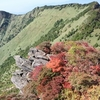 石鎚山東稜を行く ― 西日本最高峰の紅葉の稜線を味わう日帰りトレッキング