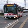矢作橋駅から坂戸まで午后のバスさんぽ♪ - 2016.10.23