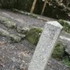 【125社めぐり】 外宮 摂社 山末神社