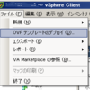 vCenter Server 2.5 on Linux