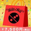 willwill初福袋販売決定!お好きなTシャツ、ロンT一点+α、総額15000円相当が封入で7500円!