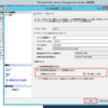 SQL Server 肥大化した.ldfファイルを削除