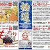 10月27日掲載 神戸新聞で掲載