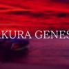 新日本プロレス SAKURA GENESIS 両国大会は実施するのか?