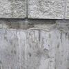 コンクリとブロックの接合部分を一体化する補修美装
