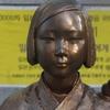 【釜山・慰安婦像設置】韓国、国内で慰安婦像60体に増殖へ 慰安婦問題で日本を一方的に責めている韓国人は質の悪いクレーマーにしか見えない