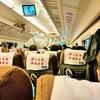新疆一人旅(9) トルファンからウルムチへ新幹線移動。厳重な検査と外国人の手続き