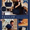 えっ!BAYFLOW corduroy tote bag bookの在庫が売り切れ(汗)!?