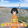 ガルみんイベント お月見浴衣祭!!~戦場を駆ける戦姫~
