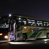 大阪〜浜松「浜松エクスプレス大阪号」(西日本JRバス)「イーライナー」大阪線(遠州鉄道)