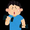 NHK筋肉体操がじわじわくる!武田真治!