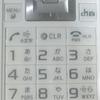 Sony様へ、もう一度preminiをワンナンバーフォンでリリースしません?