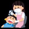 コロナまだまだ流行中の為心配ですが子供達と歯医者さんに行ってきました。