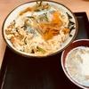 【沖縄】24H営業のいちぎん食堂でカツ丼を食べてきた。