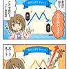 【仮想通貨マンガ 第16話】テクニカル?