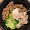 【食べ歩き】吉野家のライザップ牛サラダを食べてみました