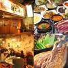 【オススメ5店】仙台(仙台駅周辺)(宮城)にあるサムギョプサルが人気のお店