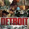 映画「Detroit デトロイト」を観た