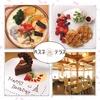 【オススメ5店】金沢市他・野々市・白山・内灘(石川)にあるうどんが人気のお店