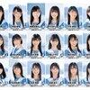 STU48 2期研究生「僕の太陽」公演が2月2日よりスタート!