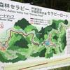 鳥取 ハイキング  三滝ダム