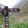 東鎌尾根から槍ヶ岳