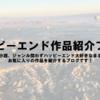 オススメ映画ランキング!BEST5!!〜2021年7月18日更新版〜