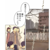 【comico】卒業式は外で!?