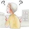 (八)十五の夜 はじめての『捜索願い』と『免許返納』