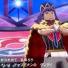 ポケットモンスター ソード・シールド -その10(ファイナルトーナメント)