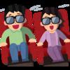 4DXで子どもと映画を見た感想 おすすめ座席位置や酔う・酔わないなど