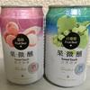 お手頃フルーツビール飲み比べ。台湾ビールのおしゃれな新商品が良し♪
