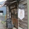 カフェ戸田日和ラボに行ってきました。