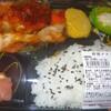 「MaxValu」の「照焼チキン弁当」 298円